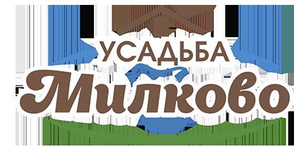 Усадьба Милково